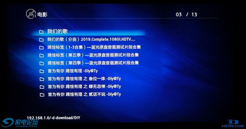 高清先生UDP-900 (45).png
