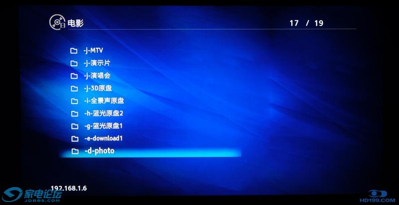 高清先生UDP-900 (46).png