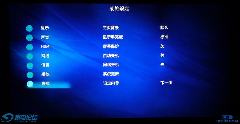 高清先生UDP-900 (48).png