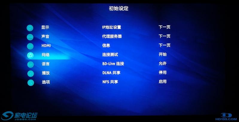高清先生UDP-900 (49).png