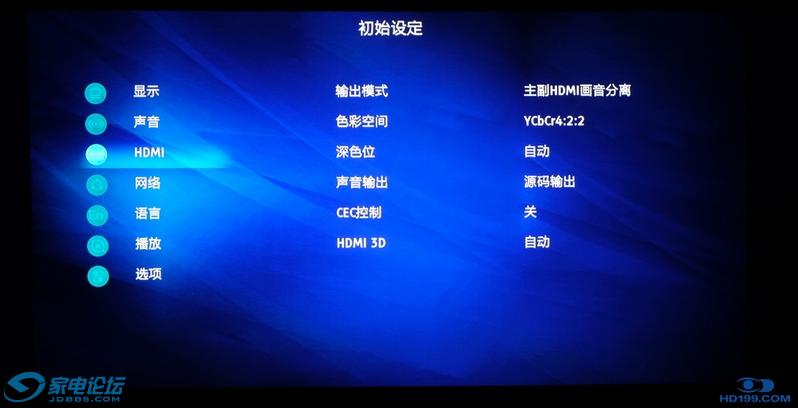 高清先生UDP-900 (50).png