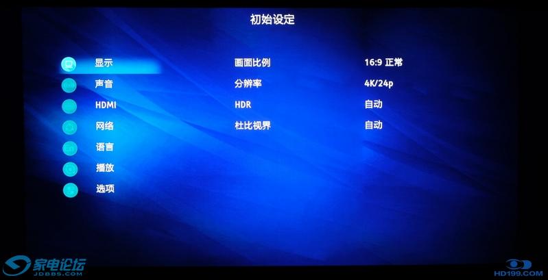 高清先生UDP-900 (52).png