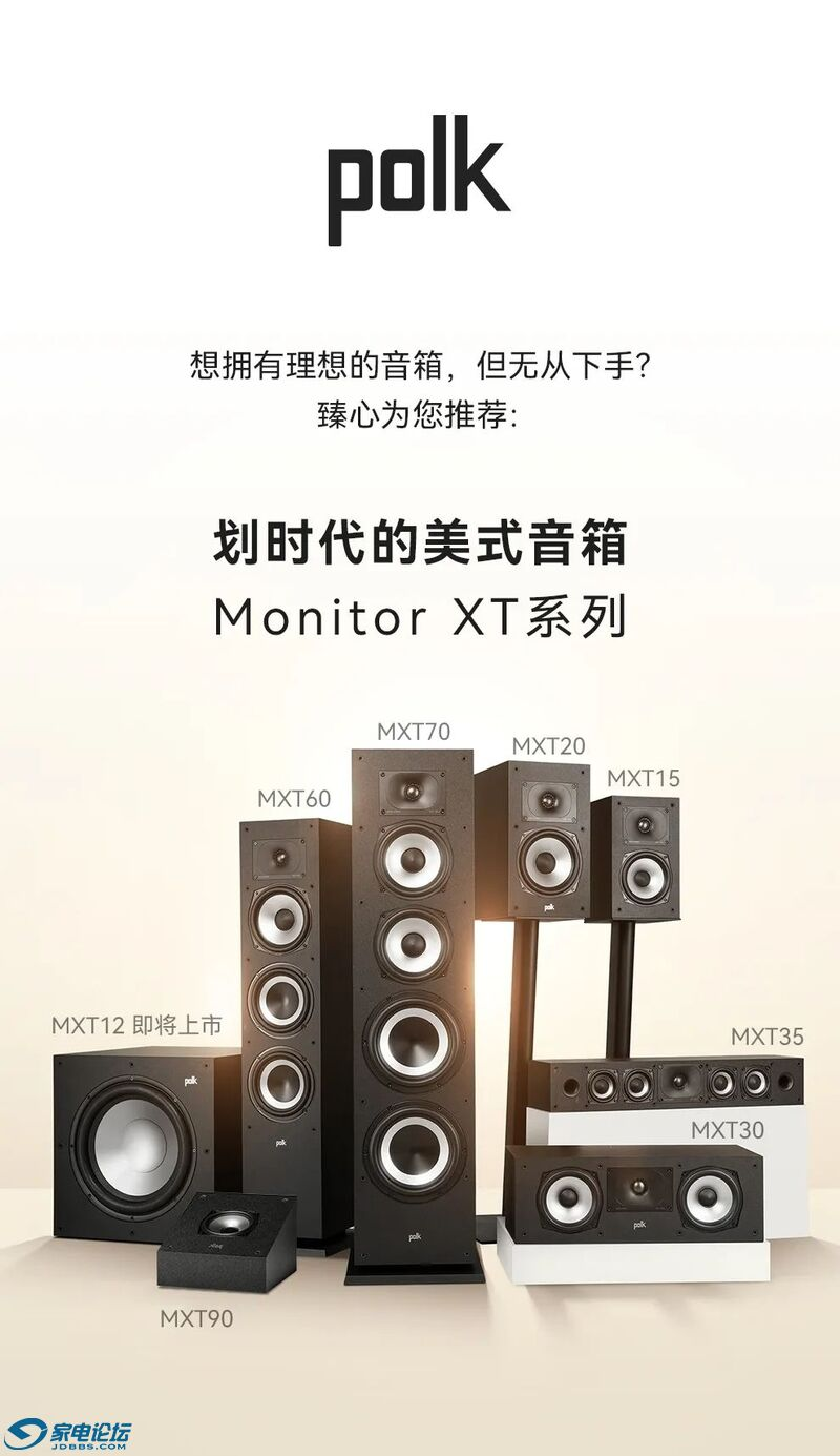 Monitor XT_001.jpeg