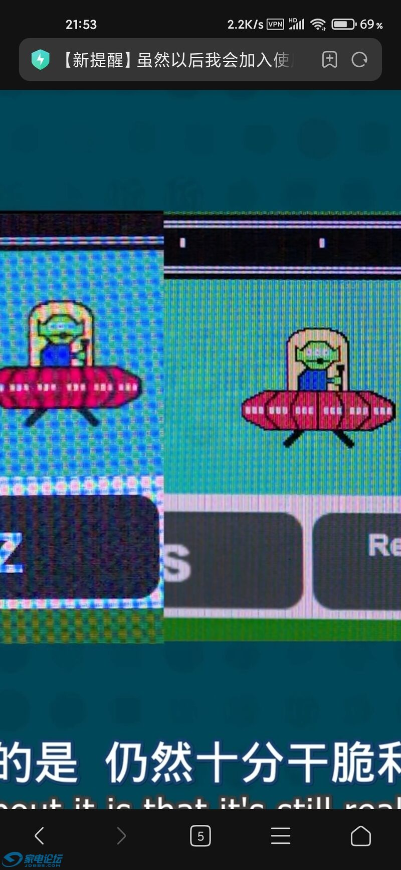 Screenshot_2021-10-12-21-53-52-822_com.android.browser.jpg