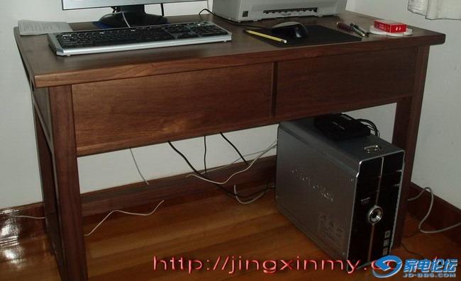 胡桃木全实木桌子