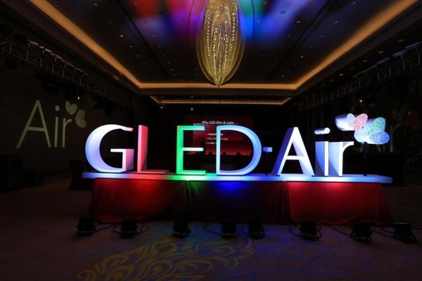 Air就是未来 创维GLED Air挑战两项世界记录