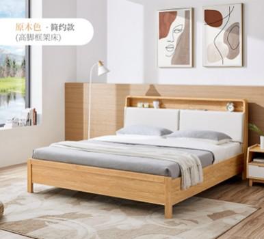 芝华仕清新简约双人床,治愈系的卧室时尚