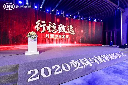 """美巢环保家装树标杆,荣获""""2020消费者、房企信赖十大家居辅材品牌"""