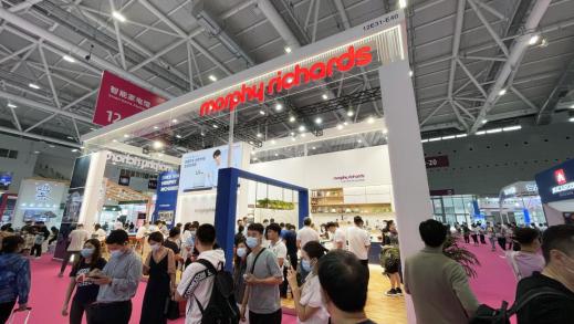 第29届深圳礼品展开幕,看百变摩飞如何玩转新潮范