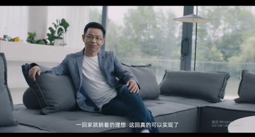 2021中国建博会(广州)即将开幕,创米小白携旗下「小白慧家」焕新亮相