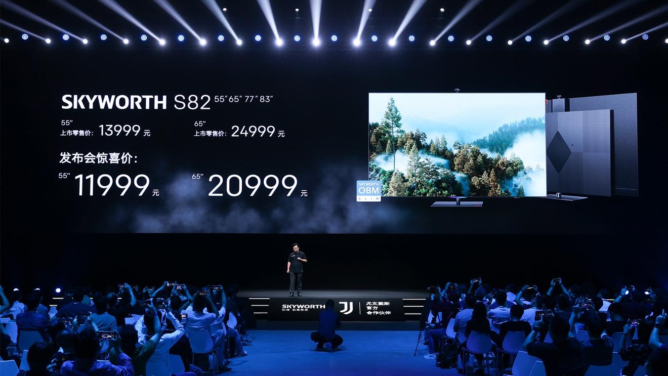 打破多项行业记录!创维0.86高色准OLED电视S82震撼上市