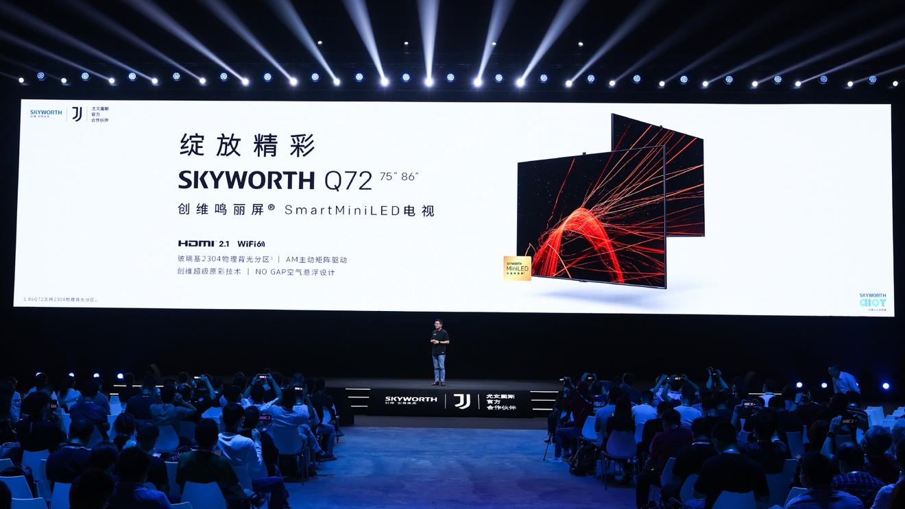 瞄准高端MiniLED 创维携手京东方发布新一代创维鸣丽屏
