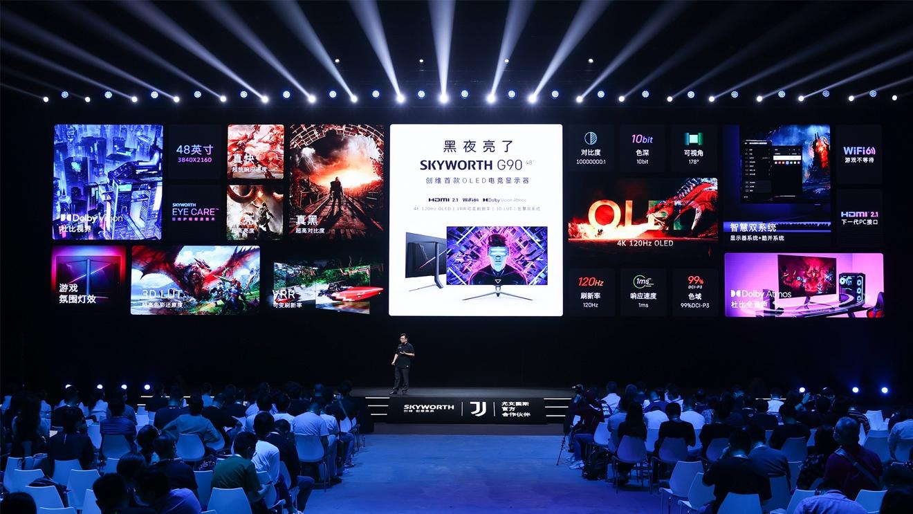 创维正式发布旗下首款OLED电竞显示器G90,启幕新赛道